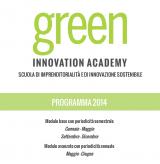 Green Innovation Academy - Modulo avanzato - maggio/giugno 2014