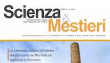 La ciminiera storica all'interno del comparto ex Manifattura Tabacchi in Rovereto